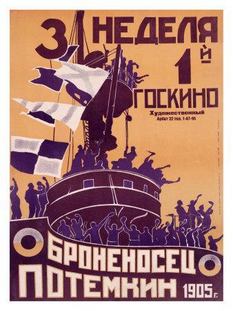 https://imgc.allpostersimages.com/img/posters/battleship-potemkin_u-L-E8GSS0.jpg?artPerspective=n
