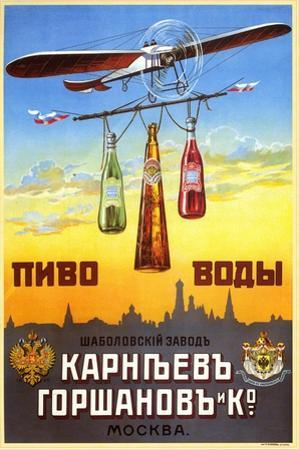 Beer and Waters - Bottled Drinks from Karneyev-Gorshanov and Co.