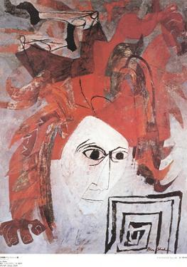 Icarus Theme by Ben Shahn