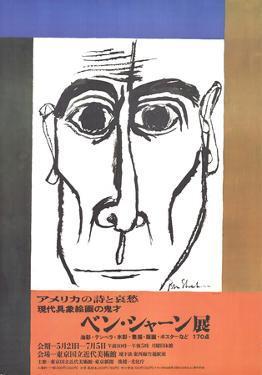Oppenheimer by Ben Shahn