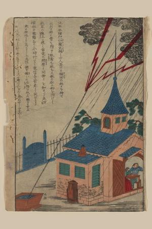 https://imgc.allpostersimages.com/img/posters/benjamin-franklin-and-lightning-furankurin-to-kaminari-no-zu_u-L-PQP2EZ0.jpg?artPerspective=n
