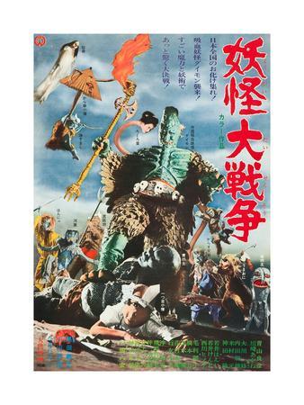 https://imgc.allpostersimages.com/img/posters/big-monster-war-aka-ghosts-on-parade_u-L-PJYD0J0.jpg?artPerspective=n