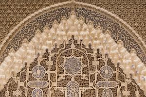 Granada, Spain, Alhambra, Close Up of Architecture in Nasrid Palace by Bill Bachmann