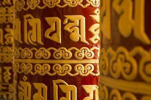 Kathmandu Nepal Prayer Wheels at the Drikung Kagyu Richening Monastery by Bill Bachmann