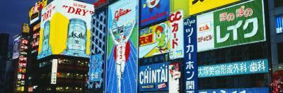 Billboards Lit Up at Night, Dotombori District, Osaka, Japan