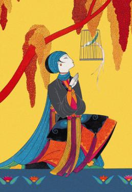 Bird and Kneeling Girl