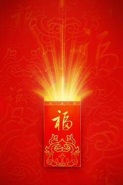 Red Pocket for Chinese New Year by BJI/Blue Jean Images