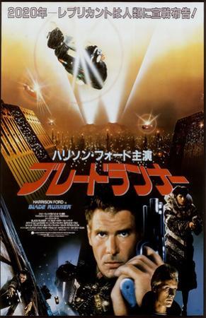Blade Runner - Japanese Style
