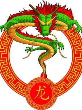 Chinese Zodiac Animal - Dragon by BluezAce