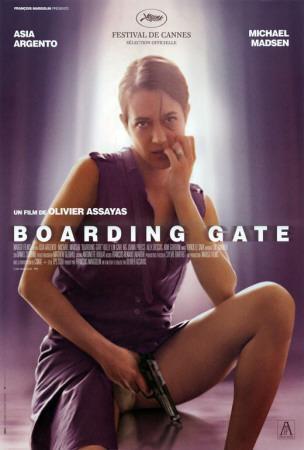 https://imgc.allpostersimages.com/img/posters/boarding-gate_u-L-F4S5CV0.jpg?artPerspective=n