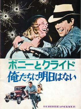 Bonnie and Clyde, Japanese Movie Poster, 1967