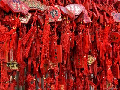 Placques Adorn the Fence of the Four Gates Buddhist Temple, Shandong Province, Jinan, China