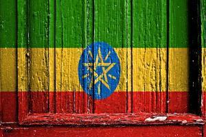 Ethiopia by budastock