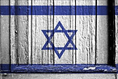 Israelie Flag