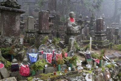 https://imgc.allpostersimages.com/img/posters/buddhist-cemetery-of-oku-no-in-koyasan-koya-san-kansai-japan_u-L-PWFIDN0.jpg?p=0