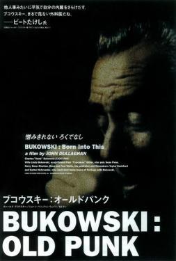 Bukowski: Born Into This - Japanese Style