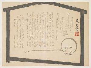 Greeting of the New Year of the Rat, January 1864 by Buun
