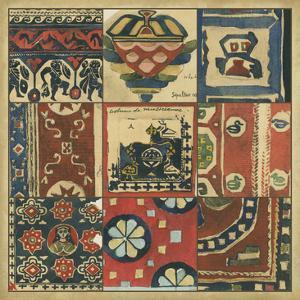 Byzantine Relics III