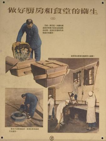 https://imgc.allpostersimages.com/img/posters/cafeteria-hygiene-waste_u-L-PWBABQ0.jpg?artPerspective=n