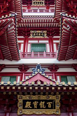 Architectural Roof Detail of the Buddha Tooth Relic Temple and Museum, South Bridge Road by Cahir Davitt