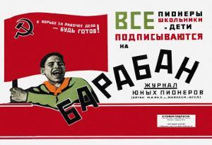 Calling All Schoolchildren Pioneers, Soviet Boy Scouts