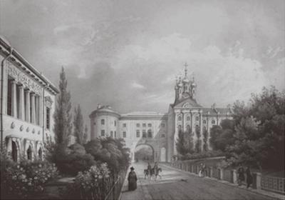 The Imperial Lyceum in Tsarskoye Selo, 1850S