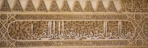 Carvings of Arabic Script in a Palace, Court of Lions, Alhambra, Granada, Andalusia, Spain
