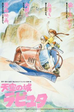 CASTLE IN THE SKY [1986] (TENKU NO SHIRO RAPYUTA), directed by HAYAO MIYAZAKI.