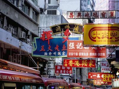 https://imgc.allpostersimages.com/img/posters/causeway-bay-hong-kong-island-hong-kong-china_u-L-P1K1AK0.jpg?p=0
