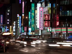 City at Night, Taipei, Taiwan, Asia by Charles Bowman