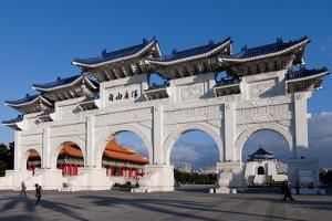 Taipei Chiang Kai Shek Memorial Hall Arch by Charles Bowman