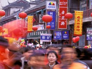 New Years Crowd on the Streets of Old Nanjing, Nanjing, Jiangsu Province, China by Charles Crust