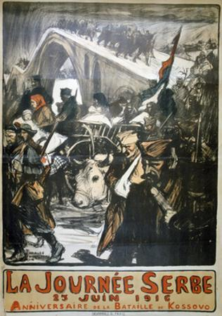 25 June 1916 - Serbia Day, French World War I Poster, 1916