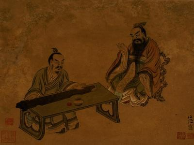 Playing the Qin for a Friend