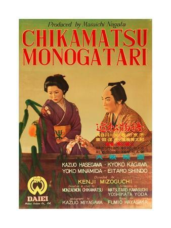 https://imgc.allpostersimages.com/img/posters/chikamatsu-monogatari_u-L-PQC7Q30.jpg?artPerspective=n