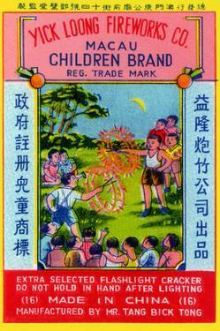 Children Brand Firecracker