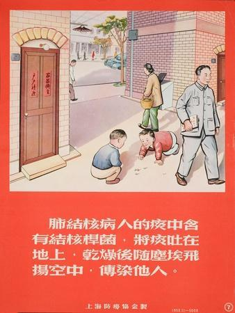 https://imgc.allpostersimages.com/img/posters/children-can-play-in-clean-streets_u-L-PWBI2P0.jpg?artPerspective=n