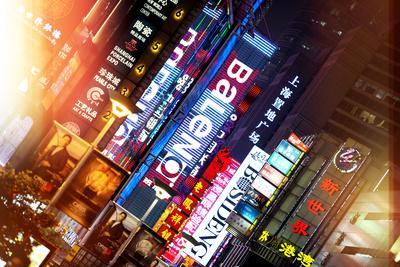 https://imgc.allpostersimages.com/img/posters/china-10mkm2-collection-neon-signs-in-nanjing-lu-shanghai_u-L-PZ7JYV0.jpg?p=0