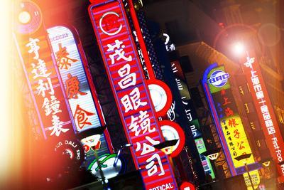 https://imgc.allpostersimages.com/img/posters/china-10mkm2-collection-neon-signs-in-nanjing-lu-shanghai_u-L-PZ7N830.jpg?p=0
