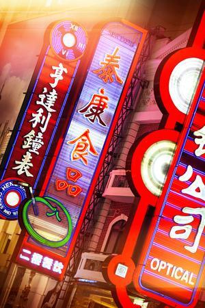 https://imgc.allpostersimages.com/img/posters/china-10mkm2-collection-neon-signs-in-nanjing-lu-shanghai_u-L-PZ7P480.jpg?p=0