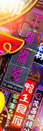 https://imgc.allpostersimages.com/img/posters/china-10mkm2-collection-neon-signs-in-nanjing-lu-shanghai_u-L-PZ7PUG0.jpg?p=0