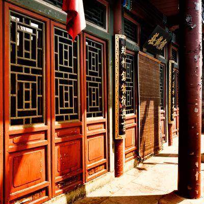 https://imgc.allpostersimages.com/img/posters/china-10mkm2-collection-temple-detail_u-L-Q11NC3V0.jpg?p=0