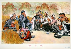 Chinese # 55 - Mao Smoking In Field