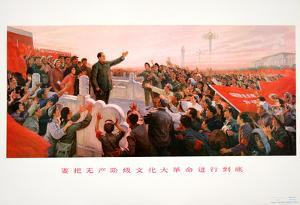 Chinese # 65 - Mao Waving To Crowd