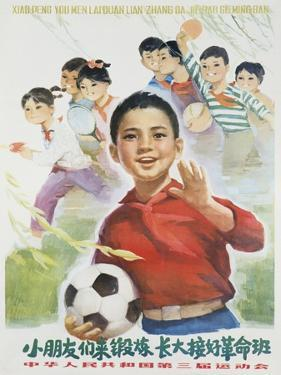 Chinese Cultural Revolution Poster of a Boy with a Soccer Ball