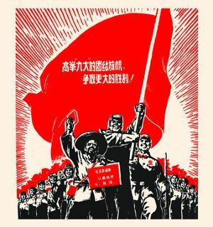 All People Follow the Words of Mao by Chinese Government