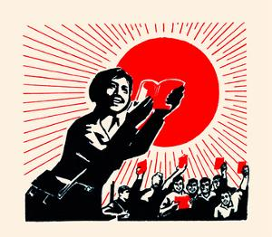 Everywhere There Is the Sun There Is Communism by Chinese Government