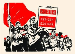 Mao's Words Bring Joy by Chinese Government