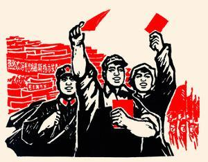 Show Your Red Flyers by Chinese Government