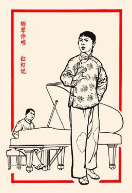 The Singer and Piano Accompaniament by Chinese Government